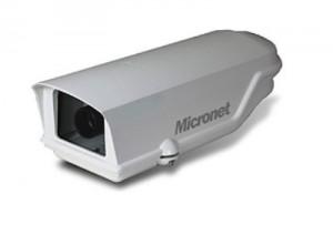 Micronet Contenitore per cam SP5563A