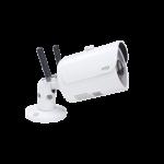 Scegli la telecamera GekoRain LKM Security per la tua casa